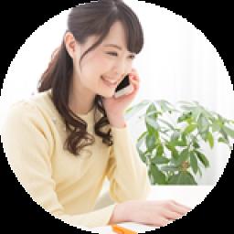 武豊町の歯医者 とみ歯科クリニック